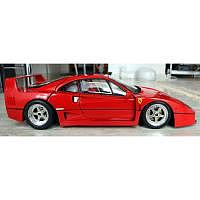 1987 Ferrari F40 feat. Tremonia-Kit K55