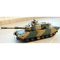 Ferngesteuerter Panzer Type 90 1/24
